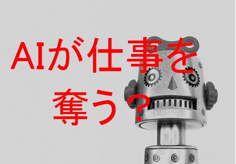 f:id:onigiri777:20171106163501j:plain