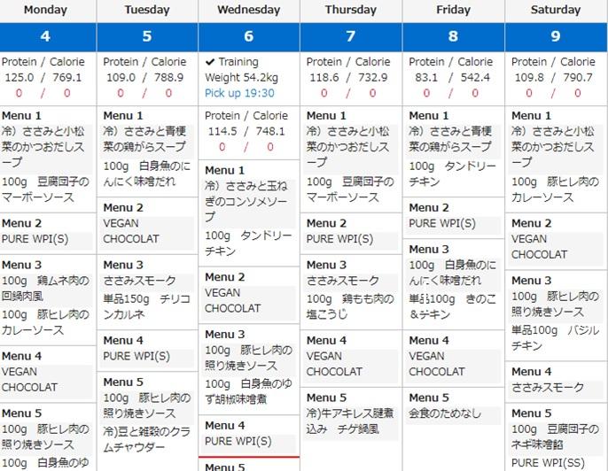 f:id:onigiri777:20171207113335j:plain