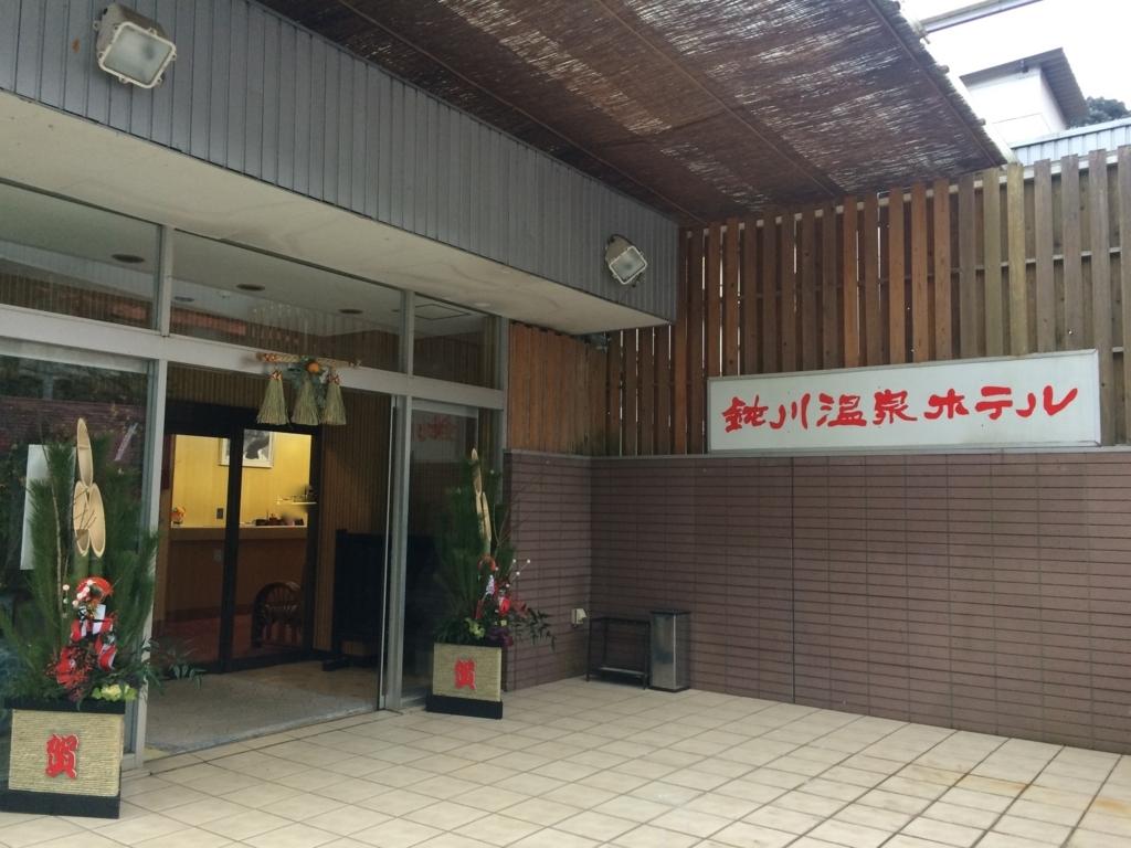f:id:onigiri777:20180107202859j:plain