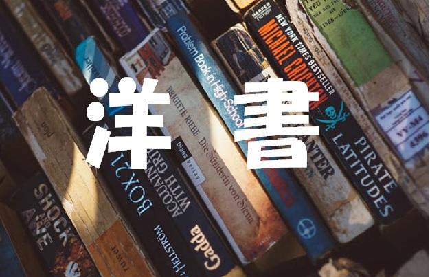 f:id:onigiri777:20180123101938j:plain