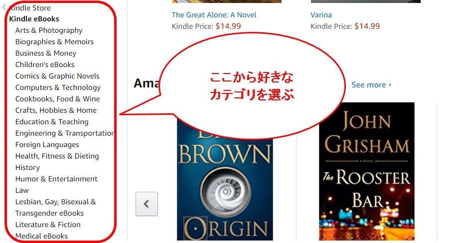 f:id:onigiri777:20180123145755j:plain