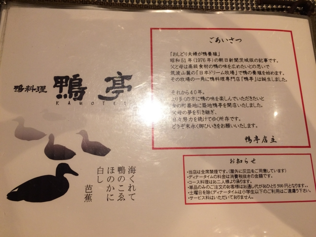 f:id:onigiri777:20180127091902j:plain