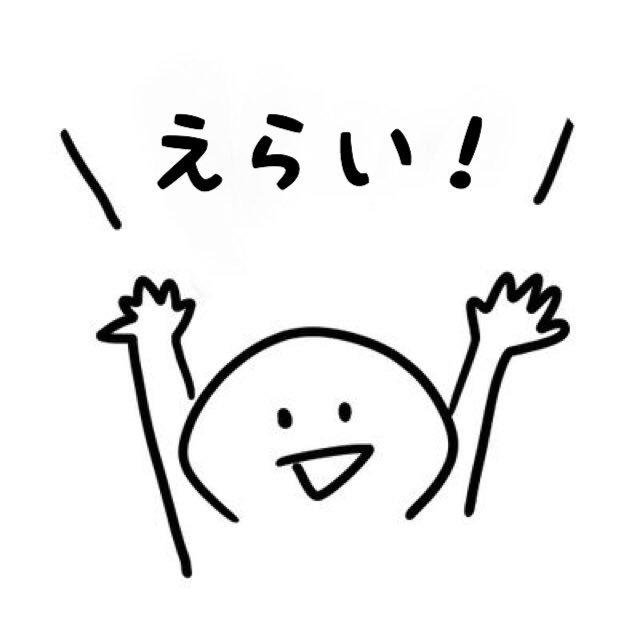 f:id:onigiri777:20180202123943j:plain