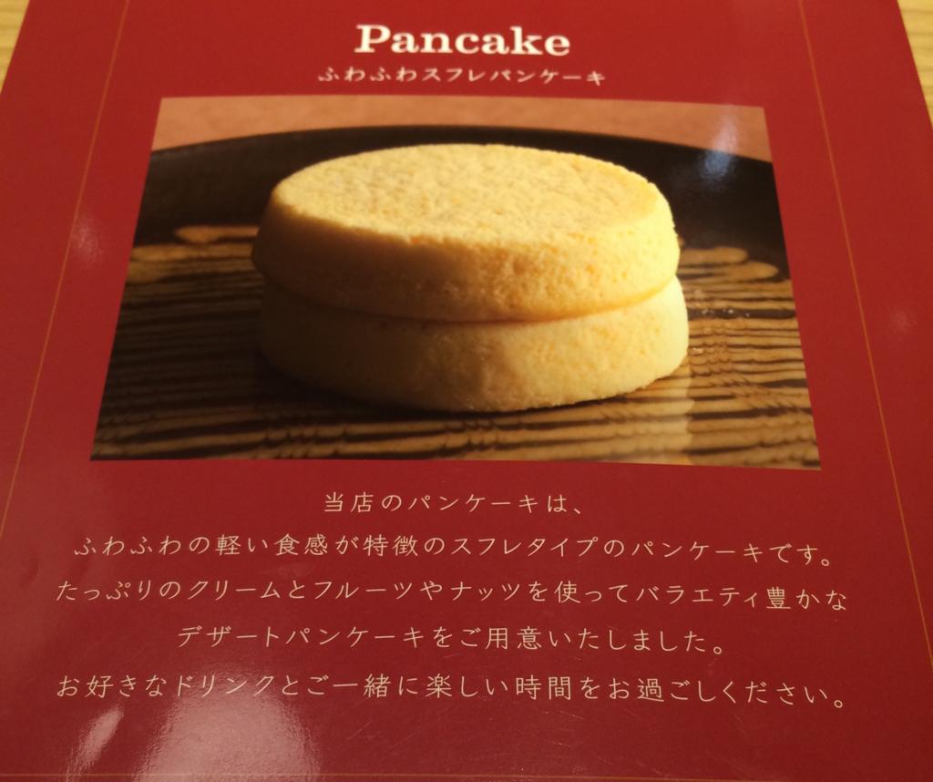 f:id:onigiri777:20180304195220j:plain
