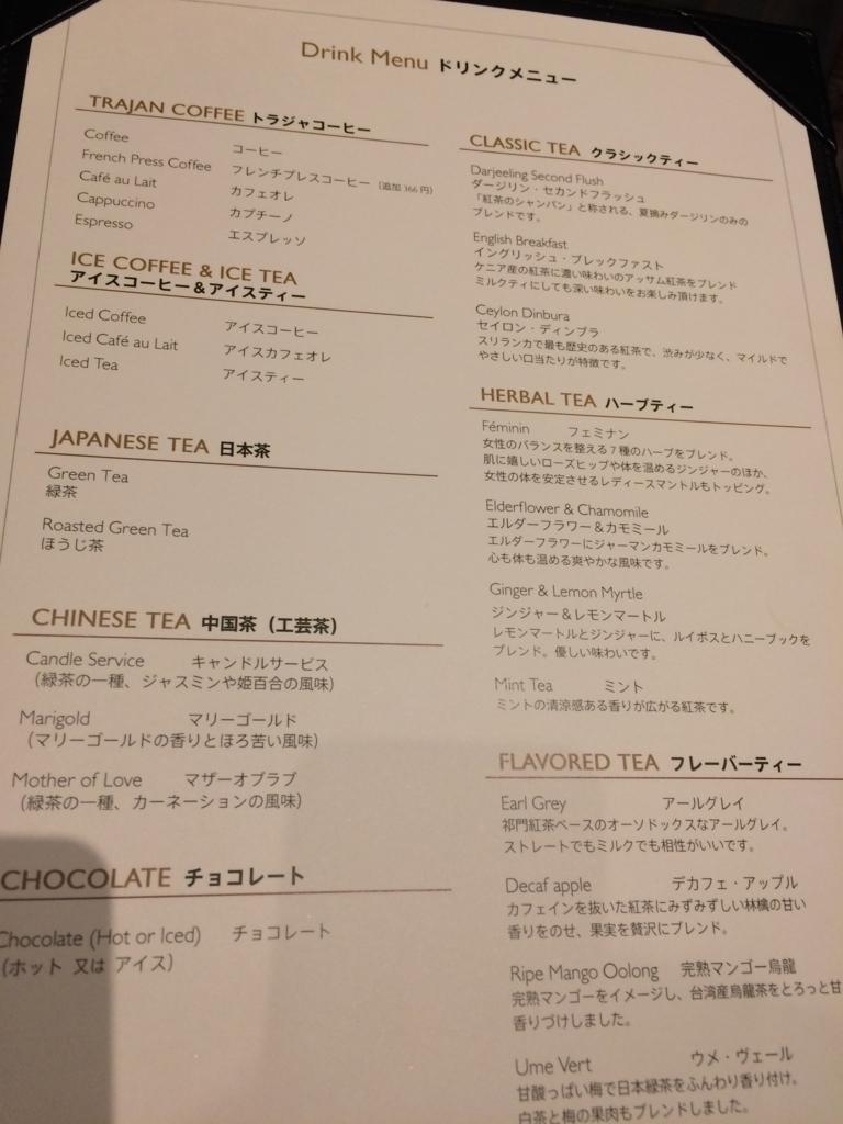 f:id:onigiri777:20180305224712j:plain