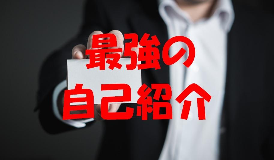 f:id:onigiri777:20180306104356j:plain