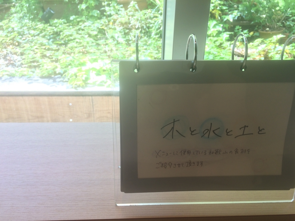 f:id:onigiri777:20180422172048j:plain