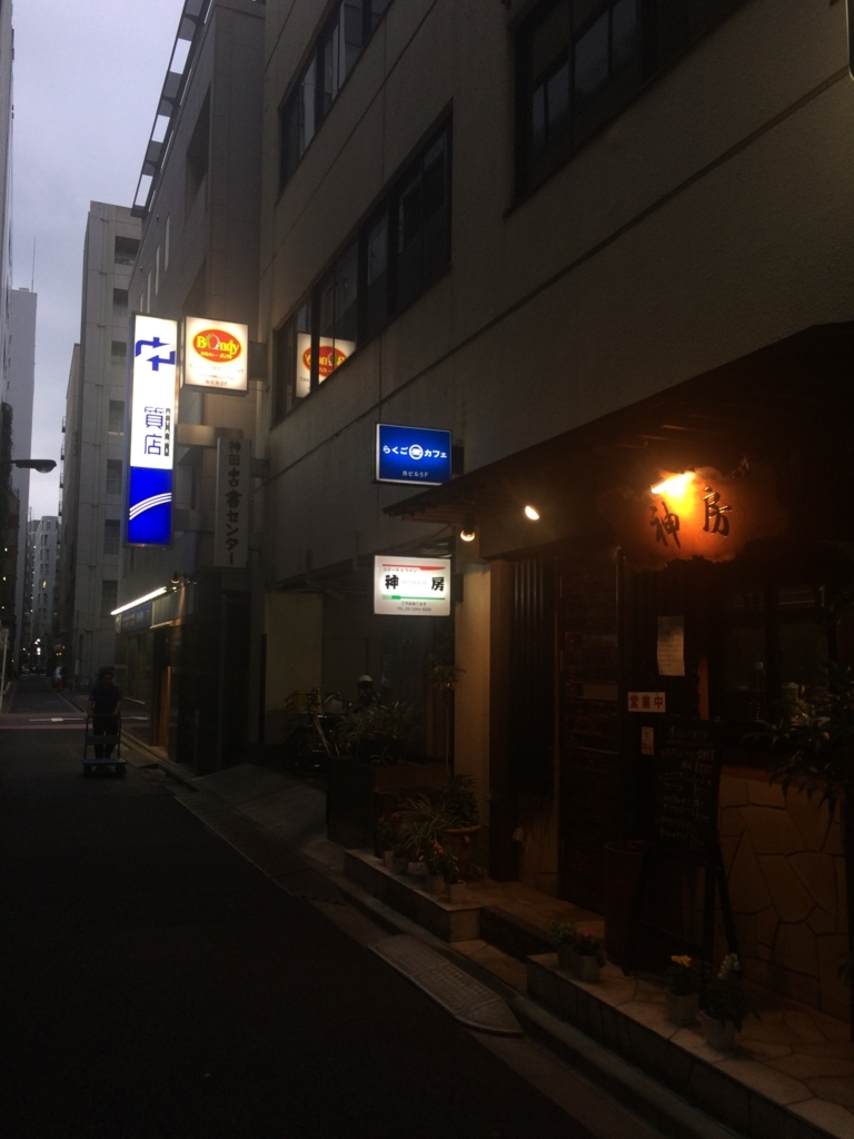 f:id:onigiri777:20180423202844j:plain