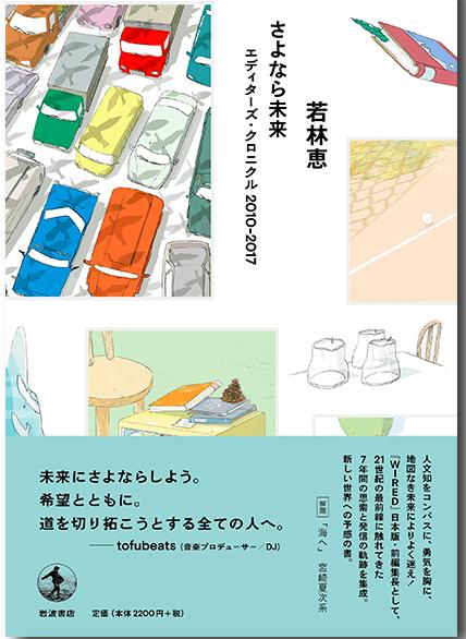 f:id:onigiri777:20180427224821p:plain