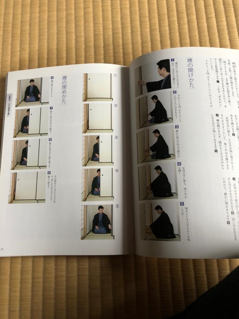 f:id:onigiri777:20180616211004j:plain