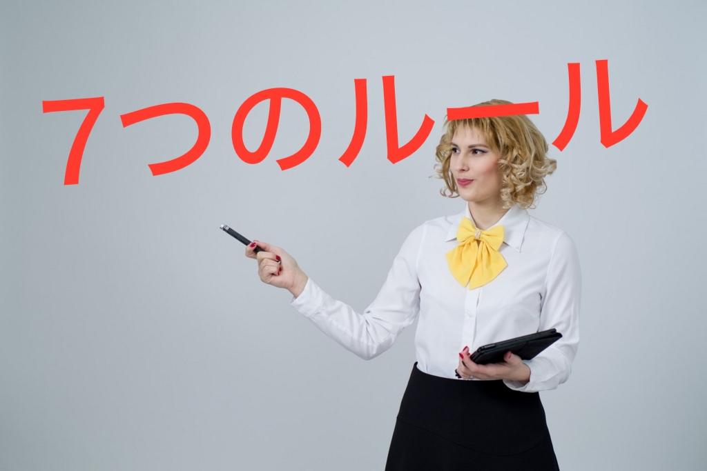 f:id:onigiri777:20180618182528j:plain