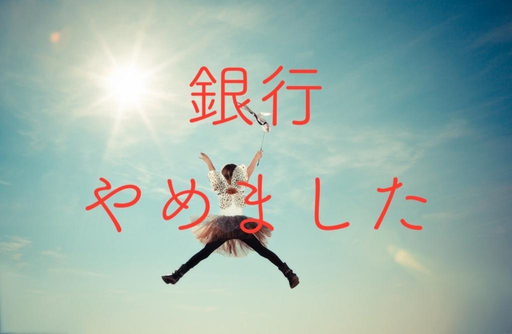 f:id:onigiri777:20180701135810j:plain