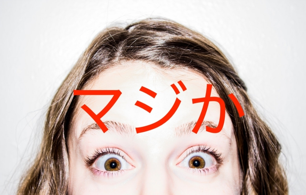 f:id:onigiri777:20180711200137j:plain