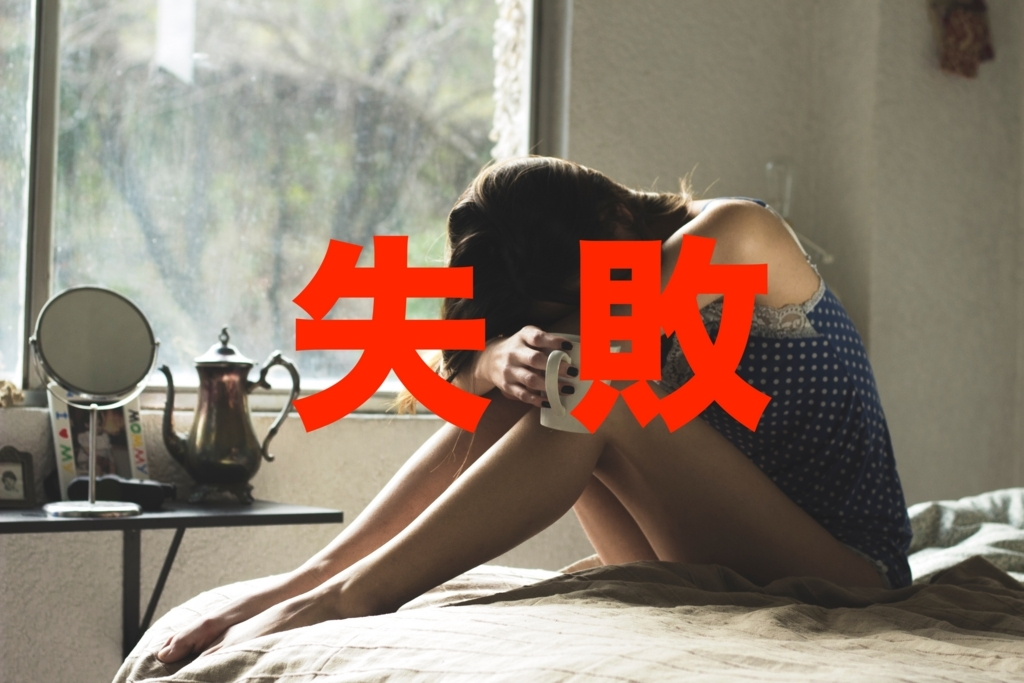 f:id:onigiri777:20180713233403j:plain