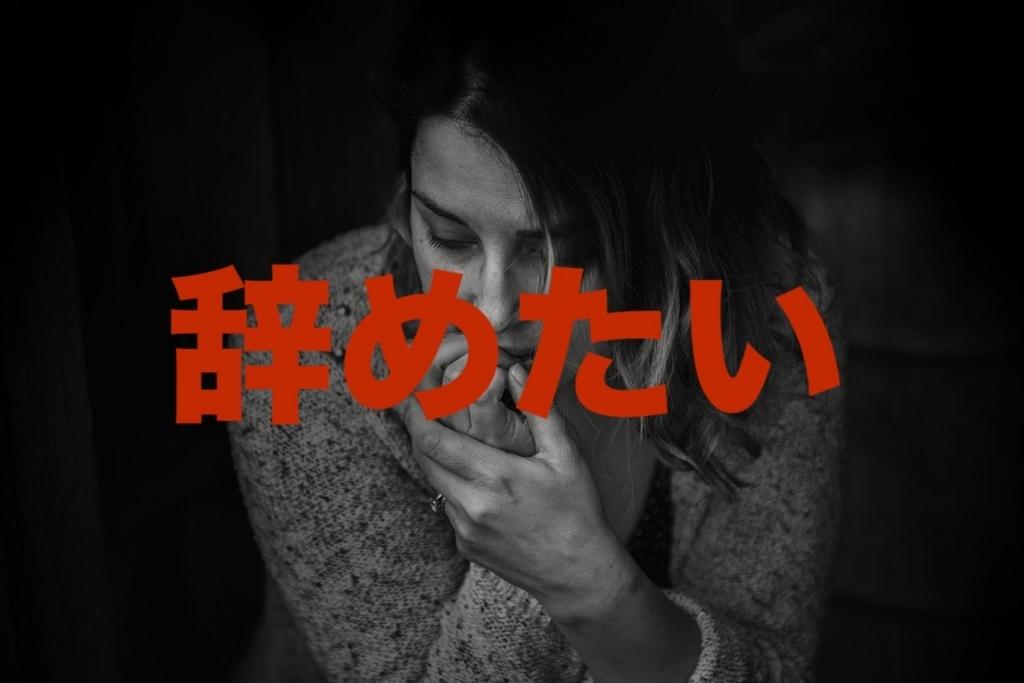 f:id:onigiri777:20180720235728j:plain