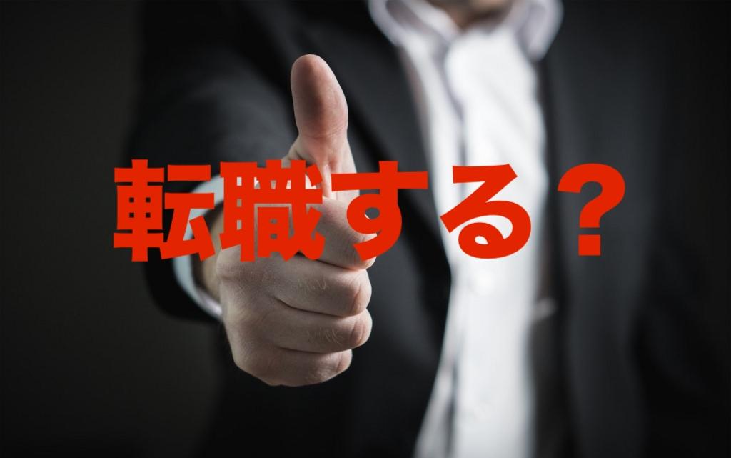 f:id:onigiri777:20180724205257j:plain