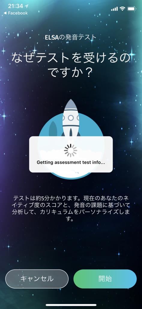 f:id:onigiri777:20180729215338p:plain