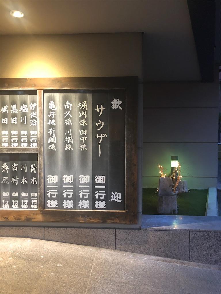 f:id:onigiri777:20180804190903j:image