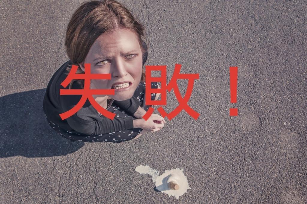 f:id:onigiri777:20180906172622j:plain