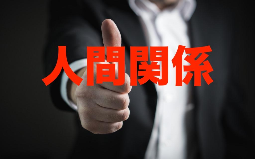 f:id:onigiri777:20180915232810j:plain