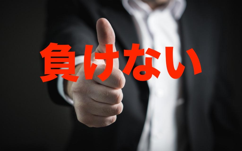 f:id:onigiri777:20180918212325j:plain