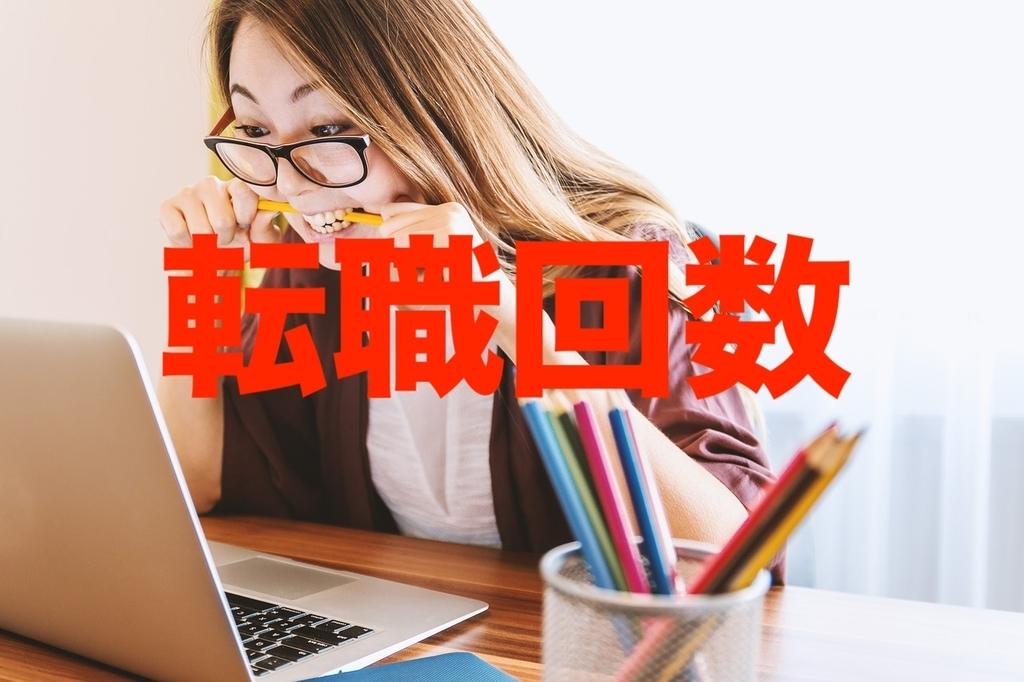 f:id:onigiri777:20180921225237j:plain