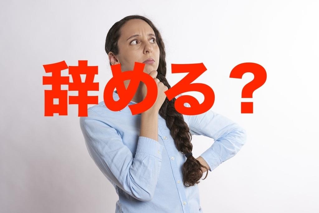 f:id:onigiri777:20180922220831j:plain