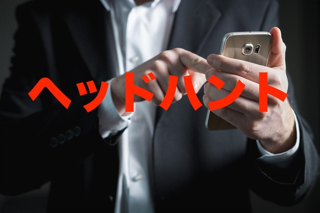 f:id:onigiri777:20180922221959j:plain