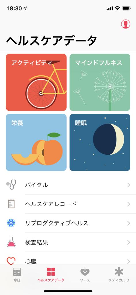 f:id:onigiri777:20180925210518p:plain