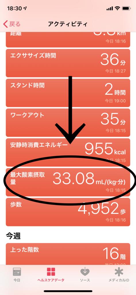 f:id:onigiri777:20180925210817p:plain