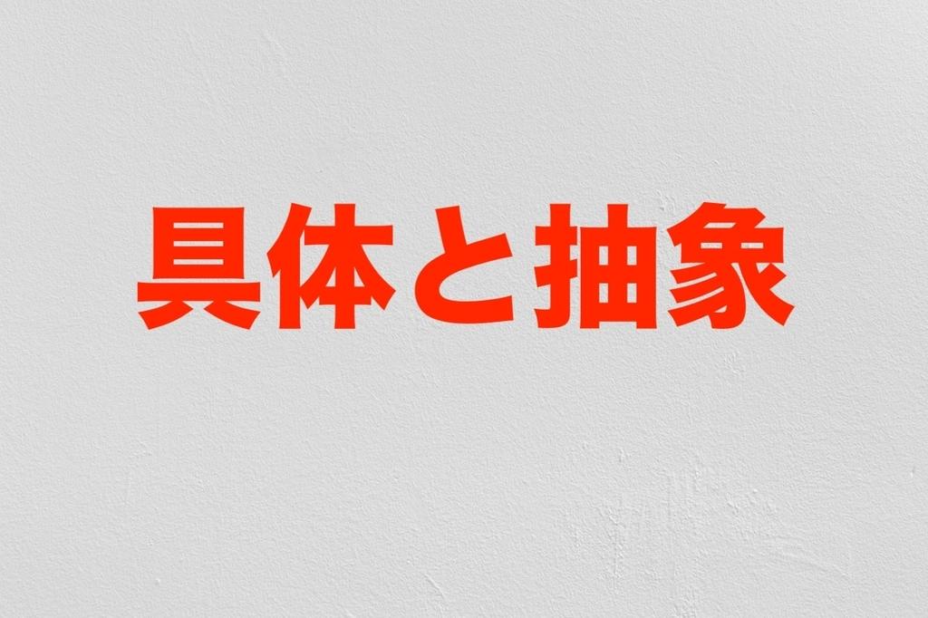f:id:onigiri777:20190120214141j:plain
