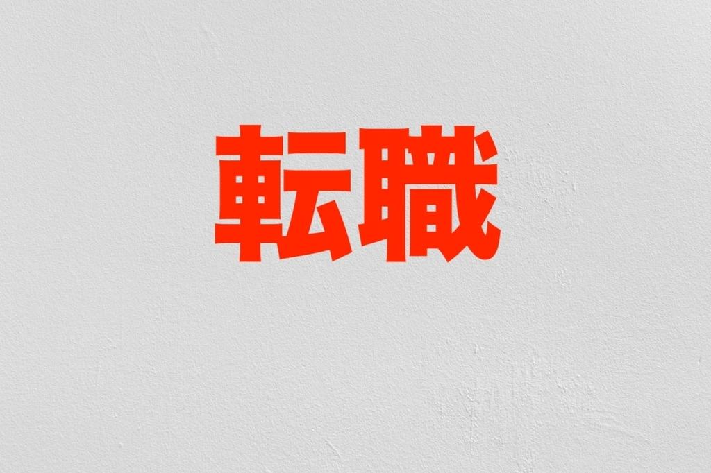 f:id:onigiri777:20190210215935j:plain