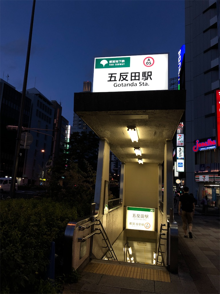 f:id:onigiri_180:20200107025951j:image