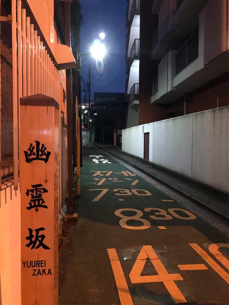 f:id:onigiri_180:20200107030228j:image