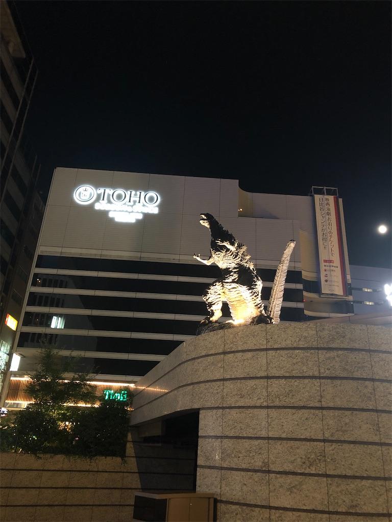 f:id:onigiri_180:20200107030614j:image