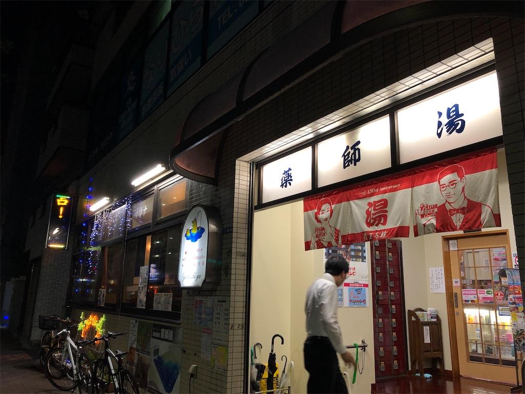 f:id:onigiri_180:20200107032123j:image