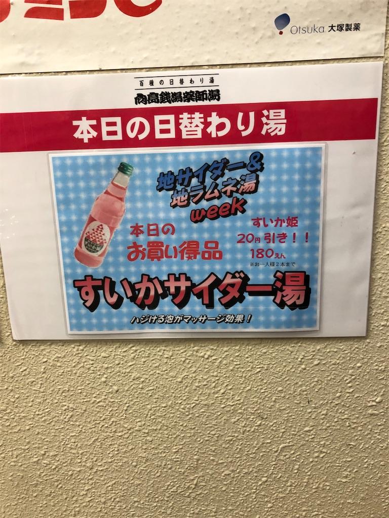 f:id:onigiri_180:20200107032504j:image