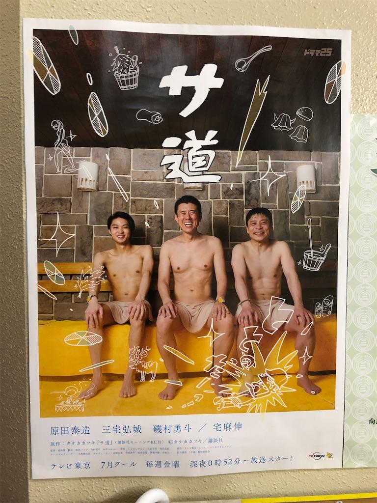 f:id:onigiri_180:20200107032508j:image