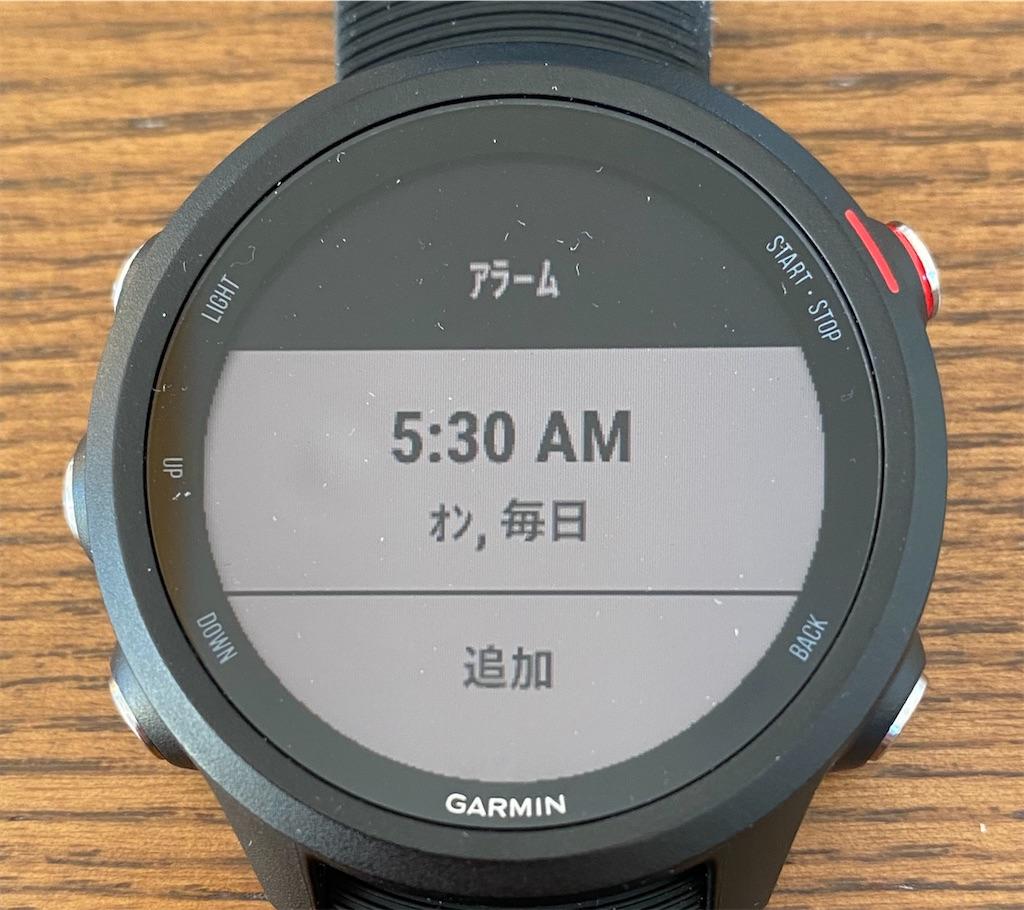 f:id:onigiri_180:20200119114417j:image
