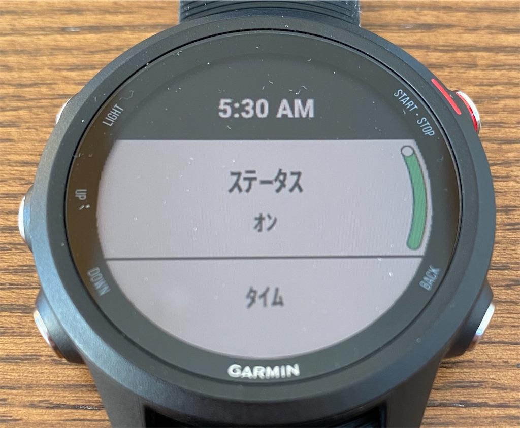 f:id:onigiri_180:20200119114438j:image