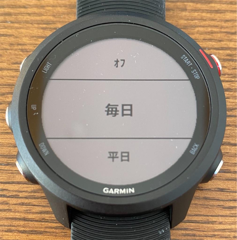 f:id:onigiri_180:20200119114456j:image