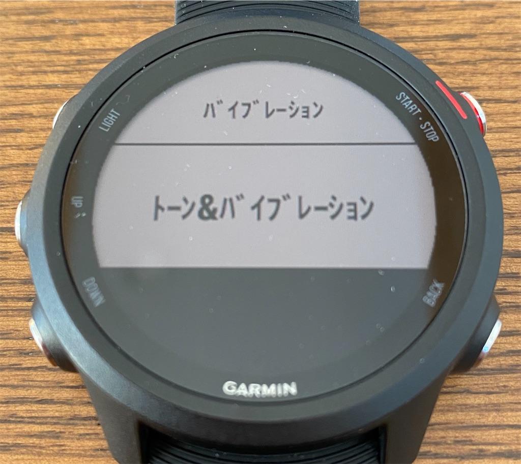 f:id:onigiri_180:20200119114515j:image