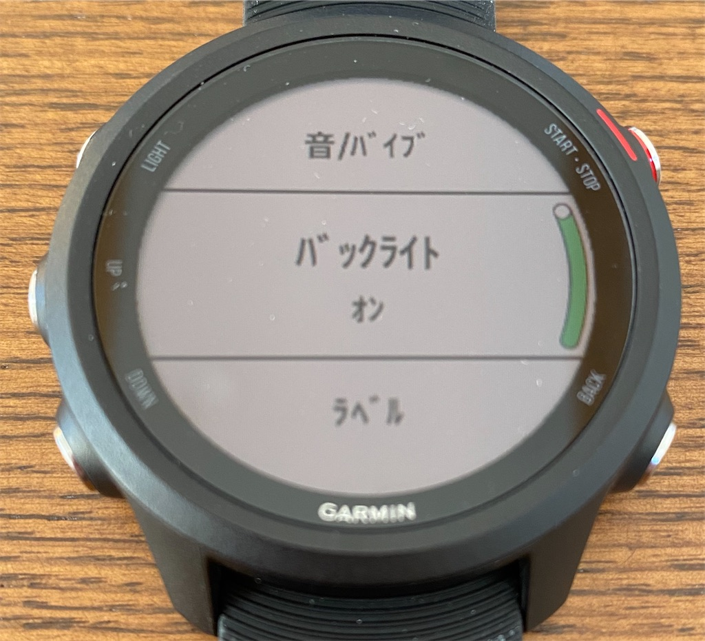f:id:onigiri_180:20200119114526j:image