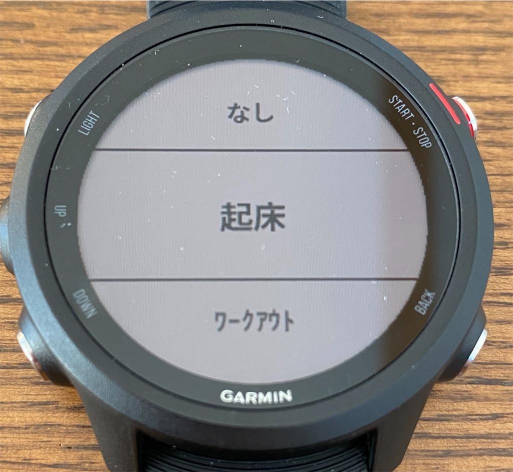 f:id:onigiri_180:20200119114535j:image
