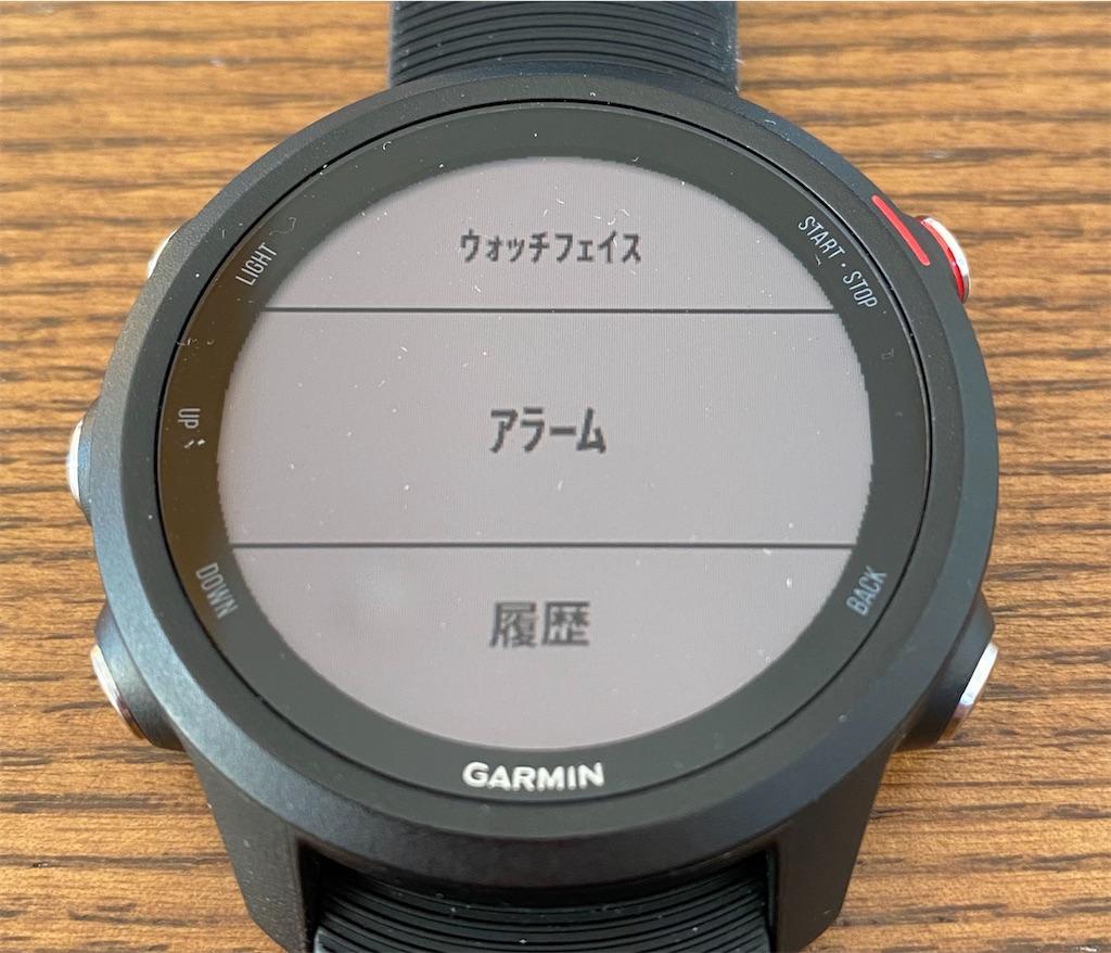 f:id:onigiri_180:20200119114622j:image