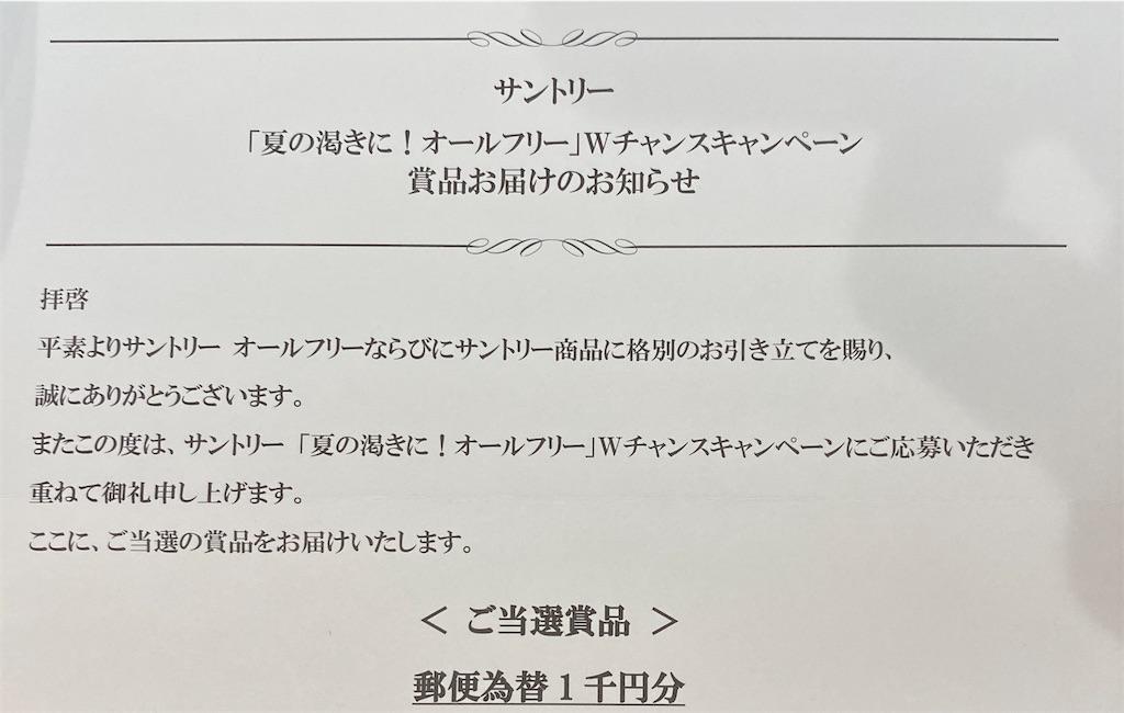 f:id:onigiri_180:20200715165635j:image