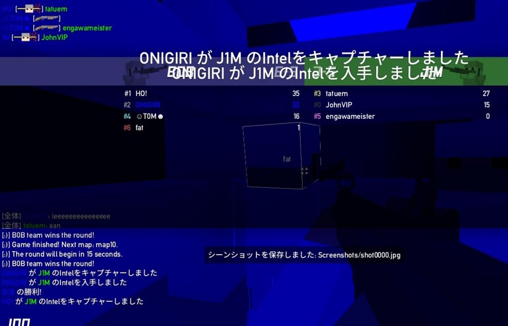 f:id:onigiri_japan:20170106223018j:plain