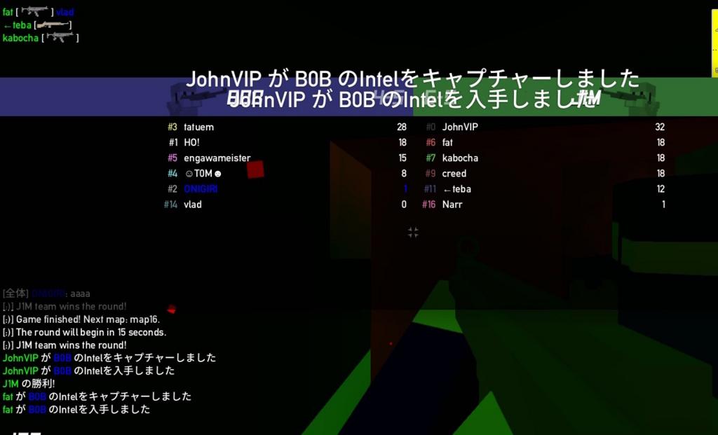 f:id:onigiri_japan:20170106223054j:plain