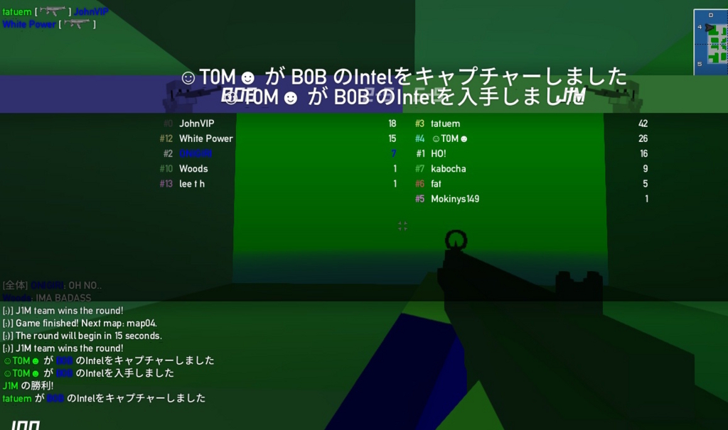 f:id:onigiri_japan:20170106223109j:plain