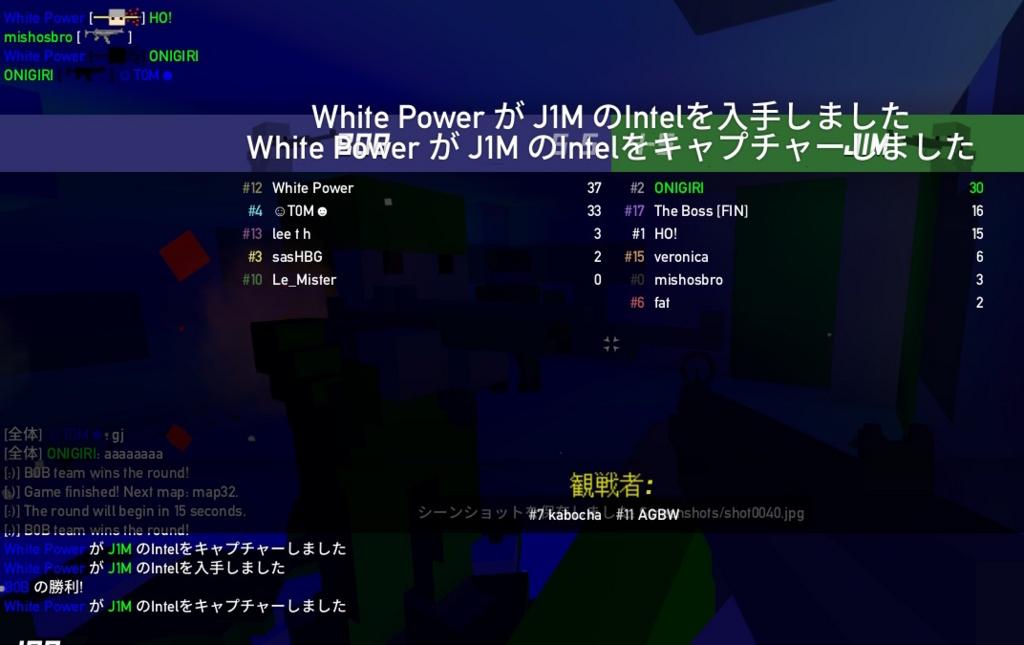 f:id:onigiri_japan:20170106223117j:plain